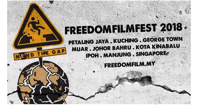 fff2018 banner
